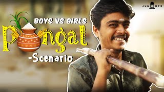 Boys Vs Girls - Pongal Scenario | Jump Cuts thumbnail