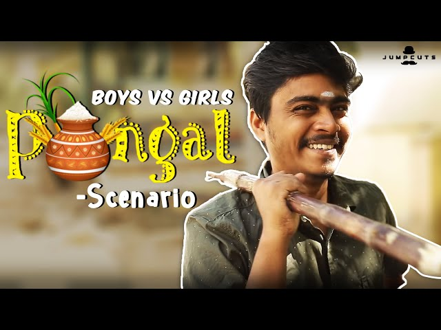 Boys Vs Girls - Pongal Scenario | Jump Cuts