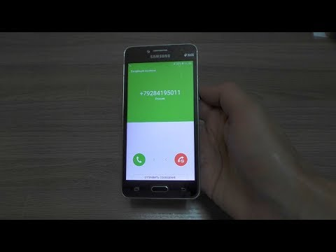 Samsung Galaxy J2 Prime Black Incoming Call