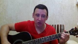 """Разбор песни Лепса """"Я поднимаю руки в тональности Аm"""" (ля минор)"""