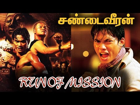 Sandai Veeran Tony Jaa Full Action Movie | Hollywoo Full Action Movie HD|