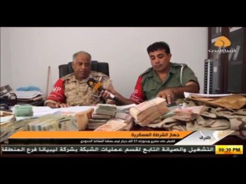 Libya Alhadath TV Live Stream HD- البث الحي لقناة ليبيا الحدث بجودة عالية