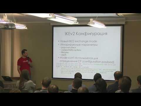IKEv2 поддержка и аппаратное ускорение в продуктах MikroTik