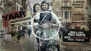 Yaar Berozgaar Dhol vs Full bass Remix Dj Mahesh Mokhra Se