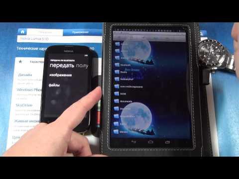 ГаджеТы: обзор Nokia Lumia 510 и Bluetooth в Windows Phone 7.8; ч.2/3