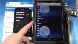 ГаджеТы: обзор Nokia Lumia 510 и Bluetooth в Windows Phone 7.8; ч.2/3(Обзор модели Nokia Lumia 620 - http://youtu.be/NhkzC-8AGQs - следующего поколения после Nokia Lumia 610 смотрите здесь. Как я уже..., 2012-12-25T13:02:25.000Z)