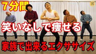 轟エクササイズ〜マッチョなボディをつくろうぜ〜(feat.リアルアキバボーイズ)