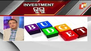 Business Odisha:  Business News | Business Updates