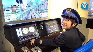 京都鉄道博物館に行ってきました パート3【がっちゃん】 thumbnail