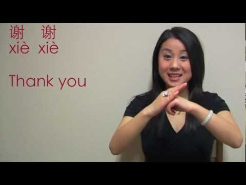 Basic Greetings in Mandarin Chinese: Hello, How Are You, Thank you ❤ Learn Chinese With Emma