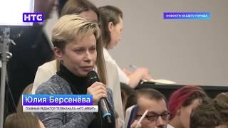 Губернатор Свердловской области провел традиционную ежегодную пресс-конференцию