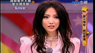 2010-08-22-星光傳奇賽 總冠軍 閻奕格  Ain