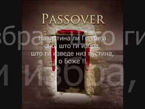 Anastasija - Premin (text)