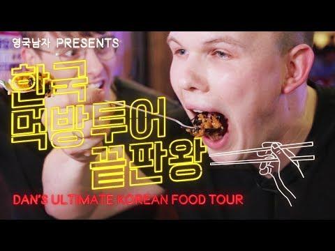 Dans Ultimate Korean Food Tour