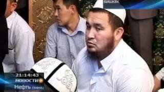 В здании парламента Кыргызстана открыли молельную
