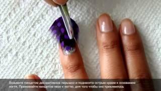 Текстурный  маникюр из перьев