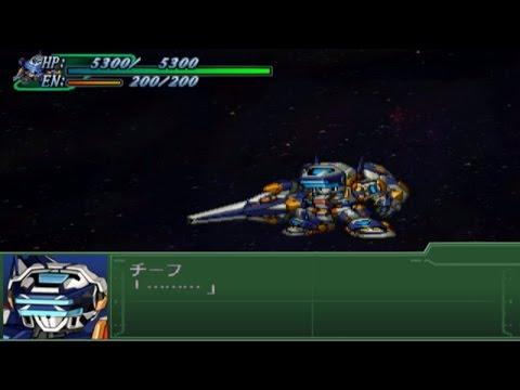Super Robot Wars Alpha 3 - Temjin747J Attacks