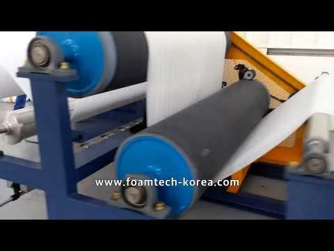 PE Foam Pipe Extruder