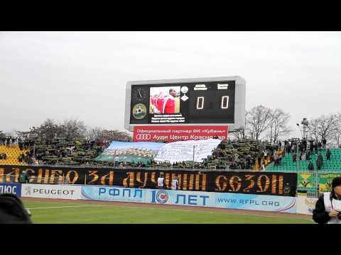 ФНЛ » Футбол России