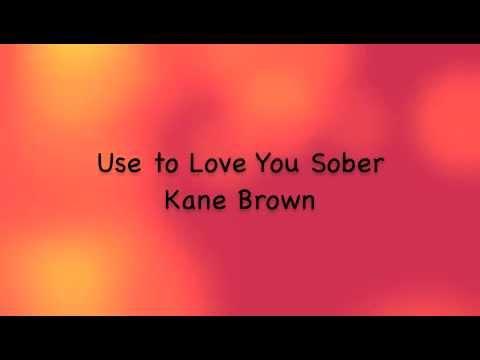 Kane Brown It Turns Me On Lyrics | Doovi