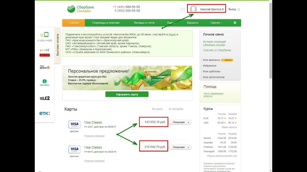 Forex4u-org.ucoz.ru форекс профессиональная