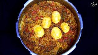 Quick Egg Biryani....!!!!!!!! |||||||  Quick Egg Biryani Recipe