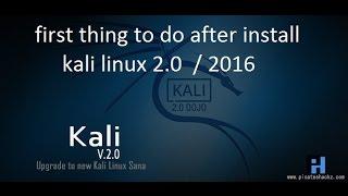 premiere chose a faire après installer kali linux 2.0  update Kali Linux and Fix update error | kali