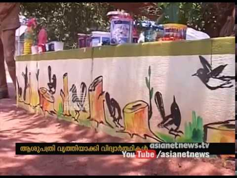 Students in Govt. ITI Chalakudy cleaned Chalakudy Government hospital premises