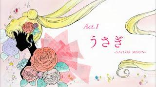 「美少女戦士セーラームーンCrystal」初回限定豪華版ダイジェスト映像(アップグレード版)