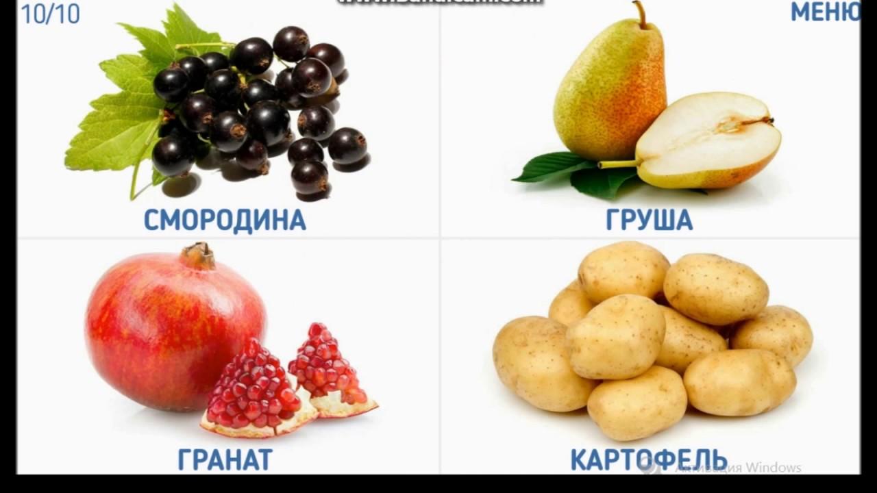 Фрукты картинки. Овощи картинки. Фрукты и овощи для детей ...