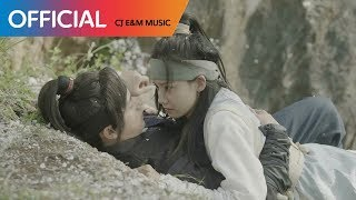 [왕은 사랑한다 OST Part 1] 로이킴 (Roy Kim) - Starlight MV