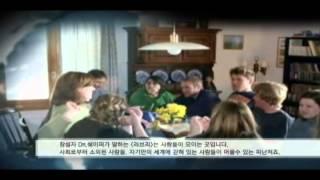 ' 한국교회100년, 어떻게 준비할 것인가? ' - 2011Europe vision Documentary