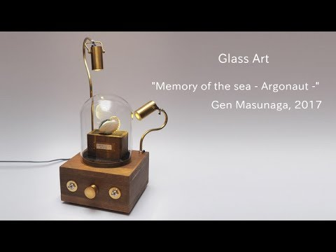 "Glass art piece ""Memory of the sea - Argonaut -"" by Gen Masunaga"