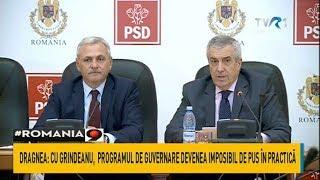 Declaraţii Liviu Dragnea, după ce CEx al PSD a retras sprijinul politic pentru Guvernul Grindeanu