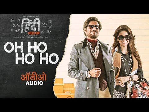 Oh Ho Ho Ho Remix Full Audio Song  Irrfan Khan ,Saba Qamar  Sukhbir, Ikka