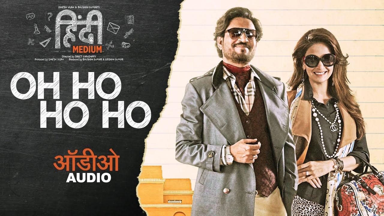Oh Ho Ho Ho (Remix) Full Audio Song | Irrfan Khan ,Saba Qamar | Sukhbir,  Ikka