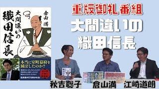 9月8日(金)19時より八重洲ブックセンターにて講演会&サイン会開催!...