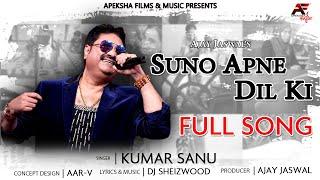 Suno Apne Dil Ki -  KUMAR SANU | Dj Sheizwood | Apeksha Music | Best Motivational Song
