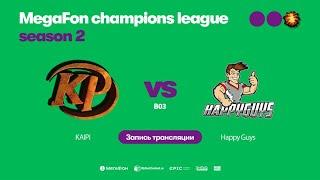 KAIPI vs Happy Guys, MegaFon Champions League, Season 2, bo3, game 2 [Lum1Sit & Maelstorm]