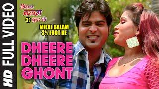 Dheere DHEERE GHONT New Bhojpuri Hot 2016 MILAL BALAM 3 FOOT KE -LADO MADHESHIYA.mp3