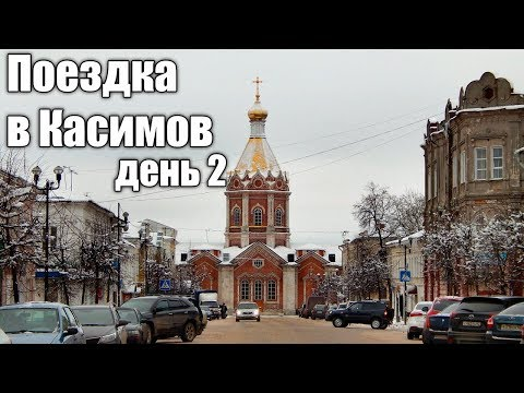 Поездка в Касимов, день 2 | смотрим достопримечательности, заброшенная церковь по пути домой