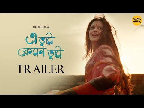 E Tumi Kemon Tumi (এ তুমি  কেমন  তুমি) | Trailer | Bengali Movie | Rezwan | Priyanka | Nehal