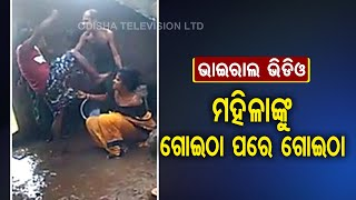 Viral Video - Woman Attacked By Her Nephew In Odisha's Dhenkanal