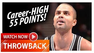 Throwback: Tony Parker Career-HIGH Highlights vs Timberwolves (2008.11.05) - 55 Pts, UNSTOPPABLE!