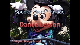 """東京ディズニーランドで開催されているスプーキー""""Boo!!""""パレードの前に..."""