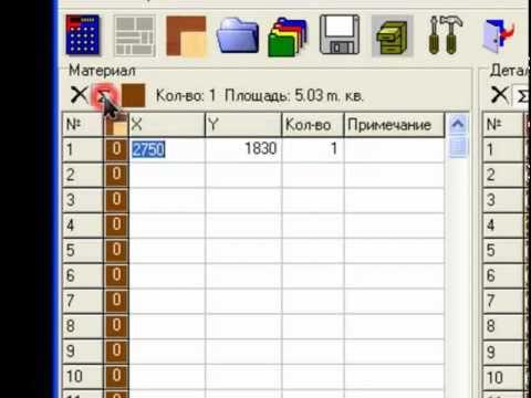 каттинг 2 скачать бесплатно на русском языке - фото 11