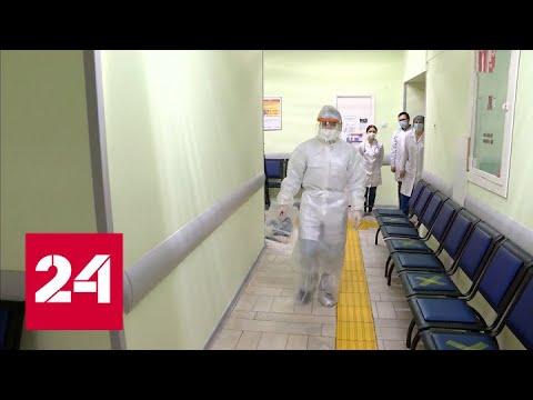 Ситуация остается непростой: россияне сплотились в борьбе с коронавирусом - Россия 24