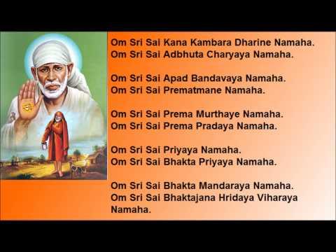 Saibaba Ashothram With English Lyrics
