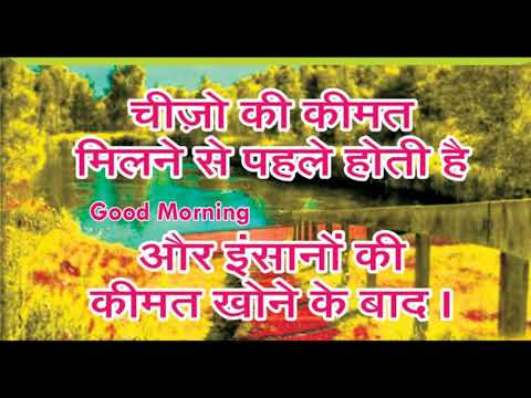 Good morning sunday photo images hd download hindi shayari