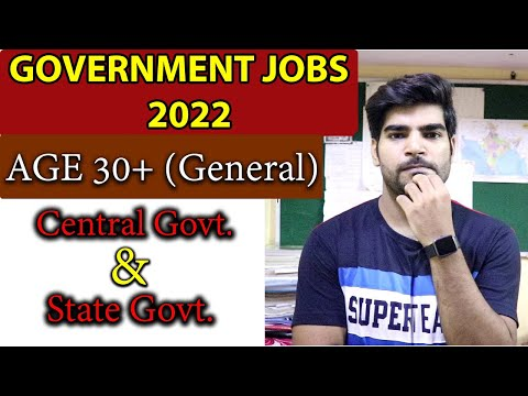 Government jobs after 30 years age |Jobs after 30 years General | Jobs after 30 years age | jobs 30+